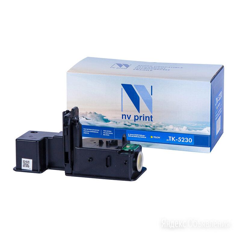 TK-5230Y_NV Совместимый лазерный картридж NV Print по цене 540₽ - Картриджи, фото 0