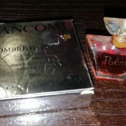 Подарочные наборы - Lancome, 0