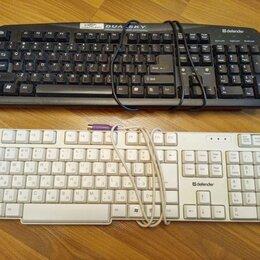Клавиатуры - Клавиатура Defender для ПК, 0