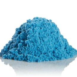 Грунты для аквариумов и террариумов - Космический песок Голубой, 3 кг, 0