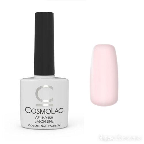 Гель-лак CosmoLac  7,5 мл по цене 220₽ - Гель-лак, фото 0