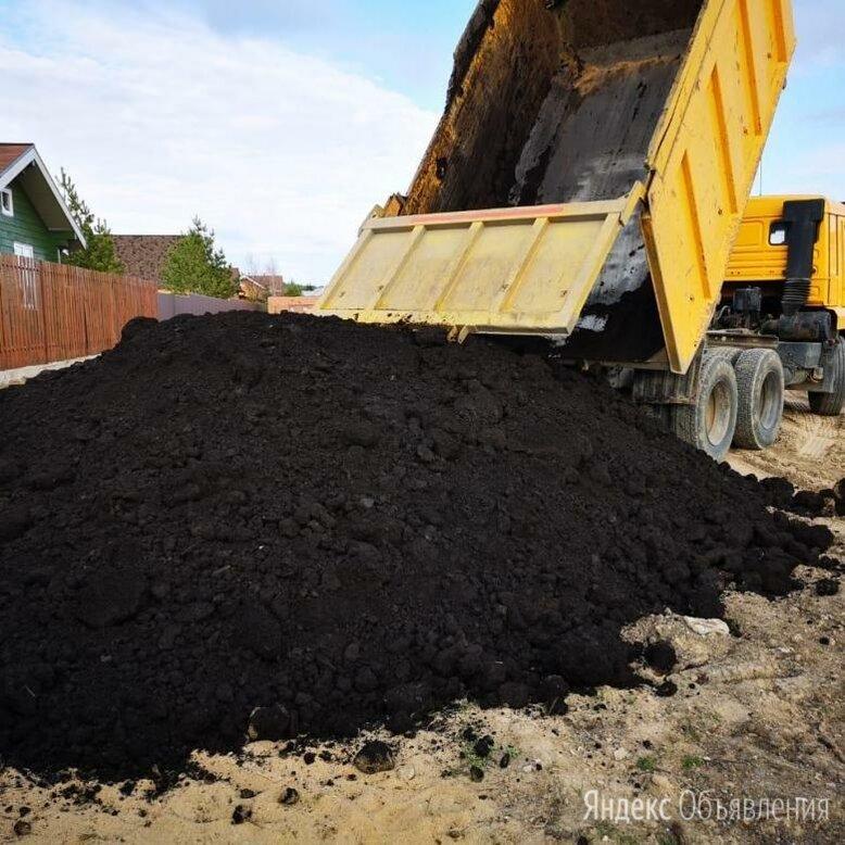 Грунт, торф, чернозем с доставкой от 1 куба (1109) по цене 599₽ - Субстраты, грунты, мульча, фото 0
