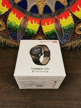Умные часы и браслеты - Часы TicWatch C2+ в подарок!!!, 0