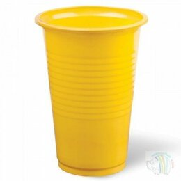 Бокалы и стаканы - Стакан желтый (0,2) А-22, в упак 100 шт, 0