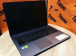 Ноутбуки - Asus R540U i3-7020U DDR4 6Gb HDD 1Tb, 0