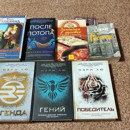 Художественная литература - Распродажа Книги, 0