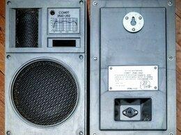 Акустические системы - Колонки СССР Сонет 25АС-202 25 Вт 4 Ом, 0