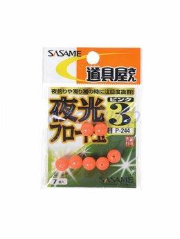 Воздушные шары - Атрактант SASAME  шарик роз., 0