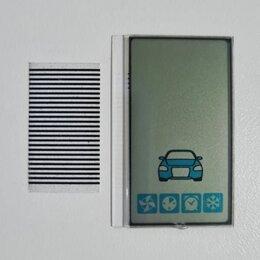 Брелоки и ключницы - Дисплей брелка StarLine A93/A63/Е93/Е90.., 0