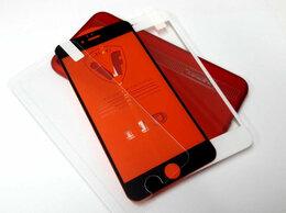 Защитные пленки и стекла - Защитное стекло iphone 6 plus / 7 plus / 8 plus, 0