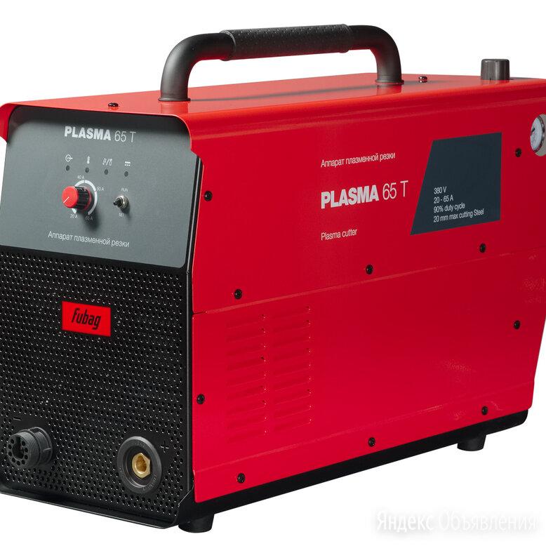 Аппарат плазменной резки FUBAG PLASMA 65 T + горелка FUBAG FB P60 6m по цене 87700₽ - Плазменная резка, фото 0