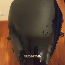 Аксессуары и дополнительное оборудование  - ветровое стекло для скутера хонда рсх 150, 0
