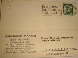 Открытки - Почтовая карточка 3- его рейха, 0
