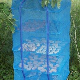 Сушилки для овощей, фруктов, грибов - Сетка сушилка большая 50X50X95 подвесная 5 полок для сушки рыбы ягод, 0