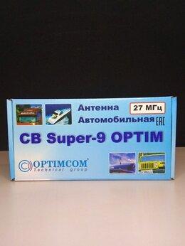 Рации - Антенна рации CB 9 super, 0