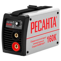 Сварочные аппараты - Сварочный аппарат Ресанта САИ-160К (новый), 0