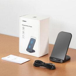 Зарядные устройства и адаптеры - Беcпроводное зарядное устройство Ugreen для iphone 7.5W Samsung 10W, 0