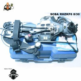 Противопожарное оборудование и комплектующие - Аварийно-спасательный аппарат SCBA., 0