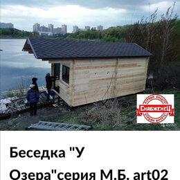Готовые строения - Беседка для дачи У Озера, 0