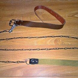 Шлейки  - Ошейник с поводком - металлическая цепь и петлей ручкой. НОВЫЙ., 0