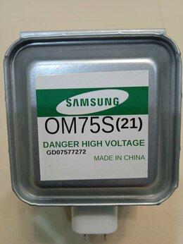 Микроволновые печи - Магнетрон для СВЧ Samsung, 0