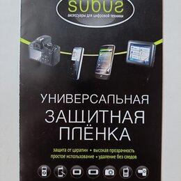 Защитные пленки и стекла - Защитная пленка на экран, 0