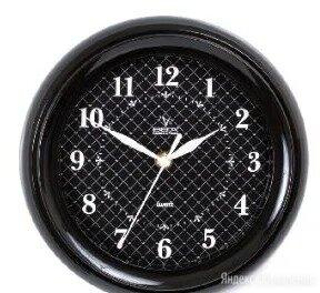 Настенные часы по цене 300₽ - Часы настенные, фото 0