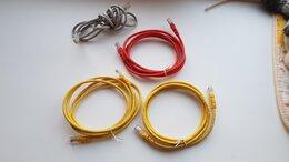 Кабели и разъемы - Сетевой кабель для интернета 1,5м, 0