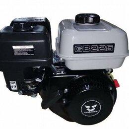 Двигатели - Двигатель бензиновый Zongshen GB225 7,5 л.с., 0