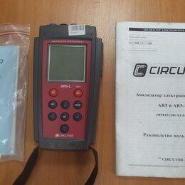 Лабораторное и испытательное оборудование - Анализатор качества электроэнергии AR5, 0