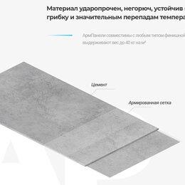 Древесно-плитные материалы - ЦСП, 0