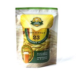 Ингредиенты для приготовления напитков - Экстракт солодовый СВОЯ КРУЖКА Пшеничное классическое, 0