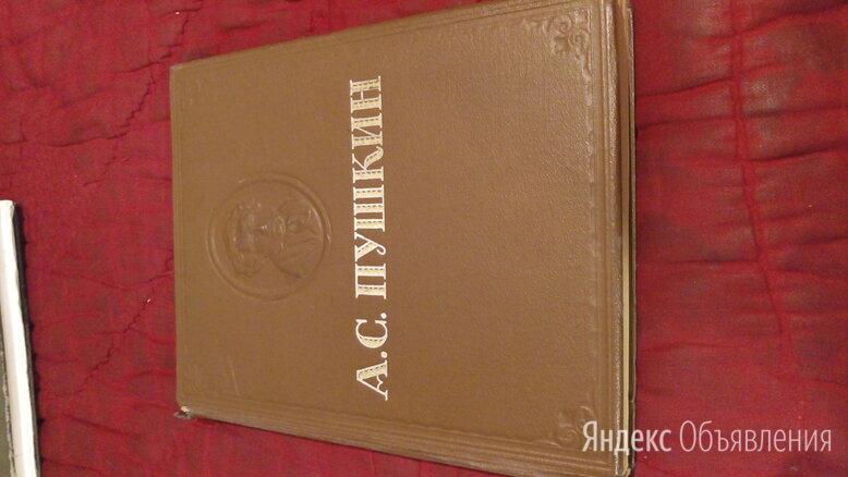 Продаю старинную книгу сочинений А.С.Пушкина по цене 10000₽ - Художественная литература, фото 0