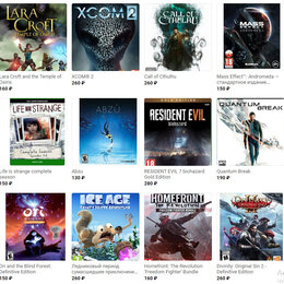 Игры для приставок и ПК - Более 202 игр на Xbox one, 0
