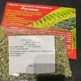 Семена - Семена овощного гороха, 0