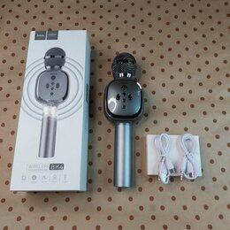 Микрофоны - Микрофон на Bluetooth фирмы Hoco, 0