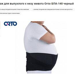 Устройства, приборы и аксессуары для здоровья - Мужской бандаж для выпуклого живота Orto xxxxl, 0