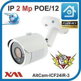 Камеры видеонаблюдения - Камера видеонаблюдения AltCam ICF24IR-3., 0