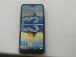 Мобильные телефоны - Телефон хонор 10, 0