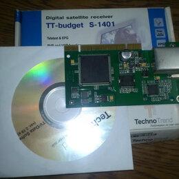 Прочие комплектующие - Цифровой ресивер Technotrend TT-budget S-1401, 0