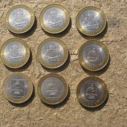 Монеты - 10 рублей юбилейные, 0