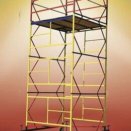 Вышки и строительные леса - Вышка-тура ВСП 250 — 1,6х1,6 высота 5,2, 0