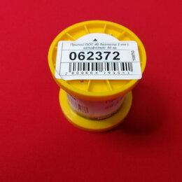 Прочее оборудование   - 062372 Припой ПОС-40 диаметр 2 мм с канифолью  50 гр, 0