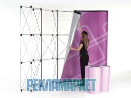 Рекламные конструкции и материалы - Конструкция Pop UP, Пресс-стена, 0