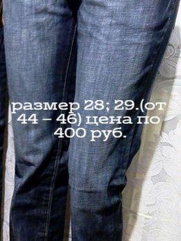 Джинсы - джинсы женские  25, 26,28 размеры и выше, 0