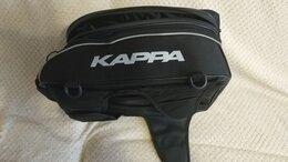 Дорожные и спортивные сумки - мото сумка kappa , 0