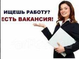 Менеджер - Офис- Менеджер, 0