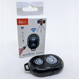 Моноподы и пульты для селфи - Bluetooth Пульт ДУ для селфи iSA S01, 0
