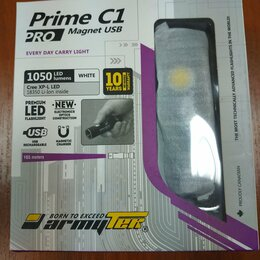 Фонари - Фонарь Armytek Prime C1 Pro XP-L USB (Серебро) (Белый свет), 0