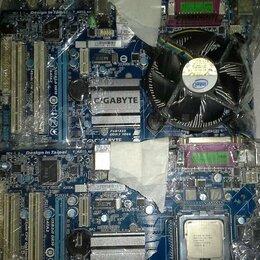 Материнские платы - Материнская плата gigabyte 41-ый чипсет DDR-2, 0